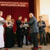 Houslová soutěž 2010
