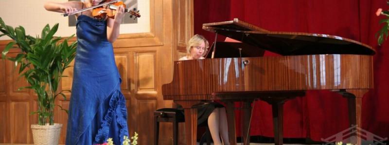 12. ročník Houslové soutěže 2008
